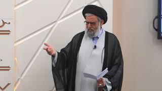 Saudi Petro-Dollars & Terrorism; Jannat ul-Baqi; Ramadhan Spirituality - Maulana Syed Muhammad Rizvi