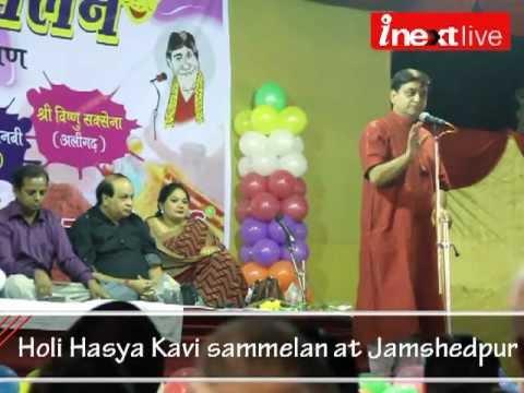 Holi Hasya Kavi sammelan 2013