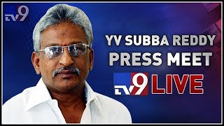 YV Subba Reddy Press Meet LIVE - TV9