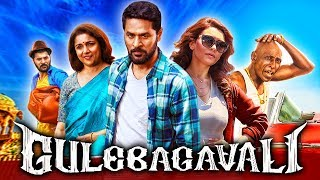 Gulebagavali (Gulaebaghavali) 2018 Tamil Hindi Dubbed Full Movie | Prabhu Deva, Hansika Motwani
