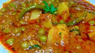 ऐसे बनाये एकदम लाजवाब आलू मटर की सब्ज़ी | Matar Aloo Curry recipe | Aloo Matar ki Sabzi