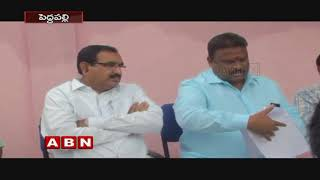 Internal Clashes between TRS Leaders in Peddapalli | Inside