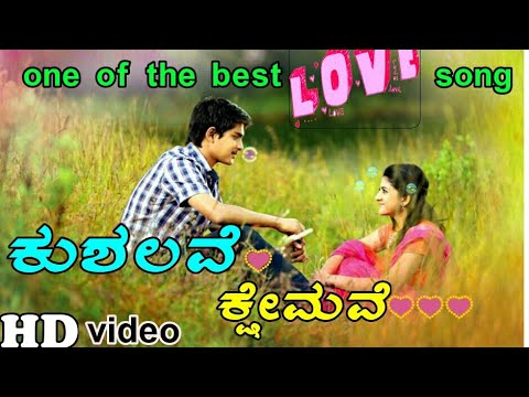 Play || ಕುಶಲವೆ..ಕ್ಷೇಮವೆ.. || ಯಾರೆ ನೀನು ಚೆಲುವೆ movie beautiful love song for what's p status V.Ravichandra in Mp3, Mp4 and 3GP