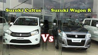 😱Suzuki Cultus 2019 Vs Suzuki Wagon R 2019 Full Comparison Video !!!!!!!!!!!