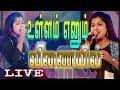 CICILY - Ullam Enum Veenayil-Tamil Christian Song - MusiCare 15 Live HD [Official]