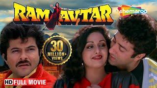 Ram Avtar (HD) - Sunny Deol | Sridevi | Anil Kapoor - Superhit Hindi Movie With Eng Subtitles