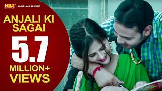 New Song 2016 | Anjali Ki Sagai | अंजलि की सगाई | Superhit Haryanvi Song | Deepak Narwana | NDJMusic