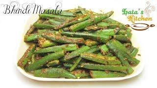 Bhindi Masala Recipe ( Okra Masala ) — Indian Vegetarian Recipe in Hindi with English Subtitles