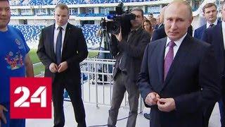 Путин: Россия может претендовать на проведение летней Олимпиады - Россия 24