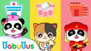Baby Panda Care | WHAT DO YOU WANT TO BE ? | Best Jobs and Professions Songs For Kids | BabyBus