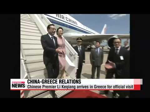 Chinese Premier Li Keqiang arrives in Greece