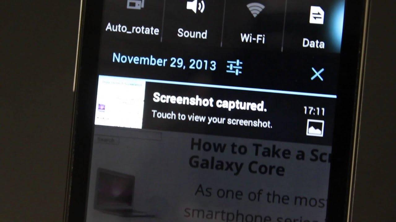 Как сделать скриншот на андроиде зте 17