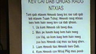 Hmong History (POJ KOOB YAWM NTXWV & KEEB KWM HMOOB)