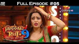 Entertainment Ki Raat - Terence  Geeta - Season 2-5th May 2018 - аааааааЁаааа аа ааа  - Full Episode