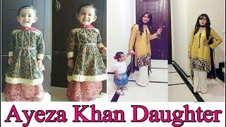 Ayeza Khan with her Daughter - Lovely pictures.