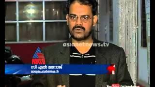 Agenda 10/01/15 Analysis of Sunanda Pushkar murder case