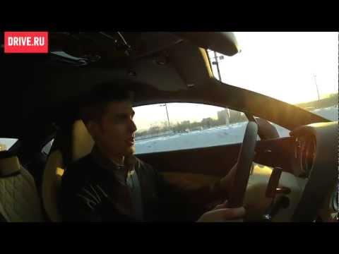 Bentley Сontinental GT V8 — комментарии