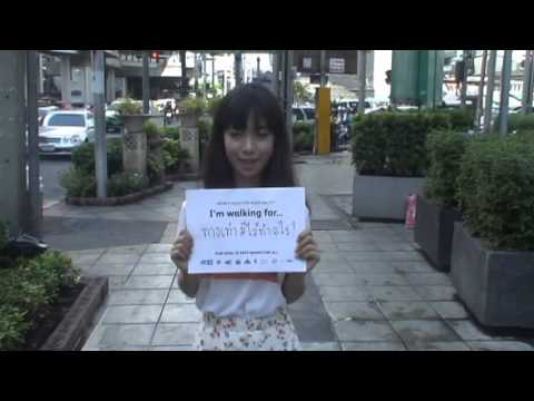 Thailand Long Short Walk: UN Global Road Safety Week