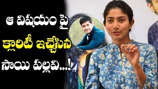 Sai Pallavi Rejected  Mahesh babu Movie | Sai Pallavi Says No To Maheshbabu Film? | Top Telugu Media