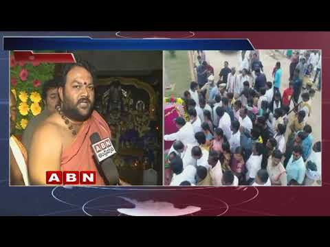 Sankranti Celebrations: Huge Rush in Inavolu Mallanna Temple in Warangal | ABN Telugu