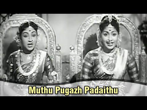 Muthu Pugazh Padaithu - S. S. Rajendran, S. Varalakshmi - Sivagangai Seemai - Tamil Classic Song video
