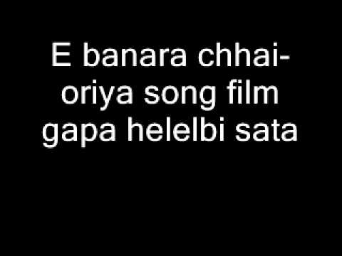 E Banara Chhai- Oriya Song Film Gapa Helebi Sata video