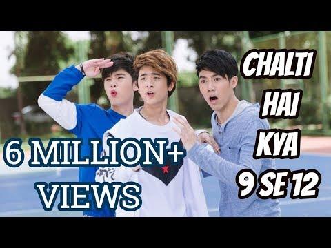 Chalti Hai Kya 9 Se 12 Song | Thai Mix | Fantastic Love Story | Latest Hindi Video Song