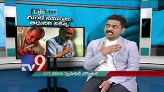 Heart Disease - Modern treatment - Lifeline - TV9