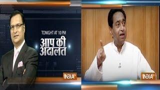 Aap Ki Adalat - Kamal Nath ( Full Episode )