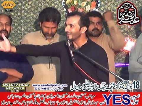 Zakir Qamar Raza naqvi Jashan EId Ghadeer 18 Zilhaj 2019 chak 2 Sedan Harappa Div Sahiwal