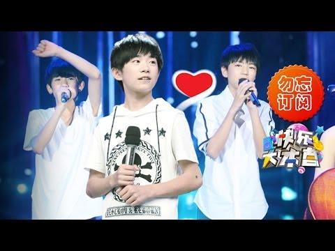 快乐大本营Happy Camp-歌坛超人气正太组合TFBOYS大PK-【湖南卫视官方版1080P】20140531