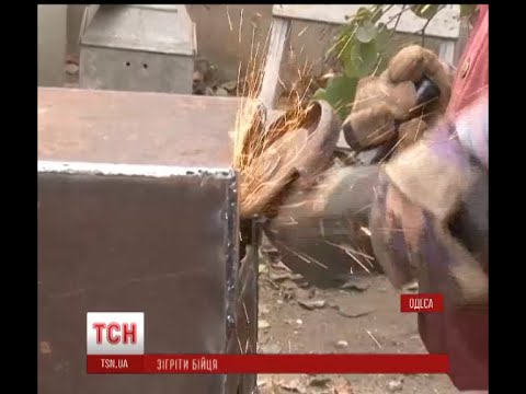В Одесі  інженер виготовляє для українських солдатів міні-буржуйки