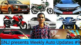 Weekly Auto Updates #9 - XUV 300, Bentayga Speed, Apache 160 ABS, Civic, MT 15 launch,Triumph bikes.