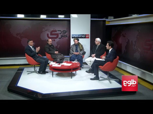 TAWDE KHABARE: Karzai's Stance Over Russia And Pakistan Discussed
