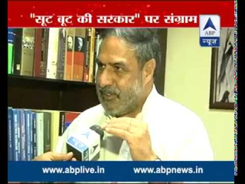 PM Modi should talk responsibly and work transparently: Anand Sharma, Congress