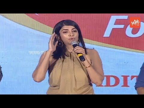 24 Kisses Pre Release Full Event | Adith Arun | Hebah Patel | Latest Telugu Movies | YOYO TV Channel