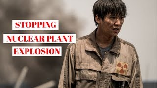Nuclear Plant Disaster Movie | Korean | கொரியா | Foreign Films | Ajay Arjun