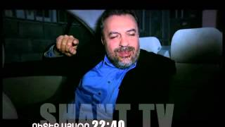 Ancanot@ - Episode 225 - 16.04.2013