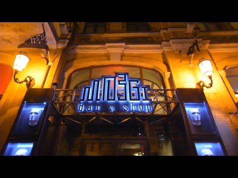 Як Потап відкривав у Києві бар MOZGI