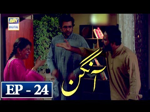 Aangan Episode 24 - 18th April 2018 - ARY Digital Drama