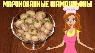 Куриный салат с ананасами и грибами рецепт