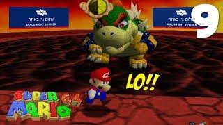 NOT THIS AGAIN!! - Super Mario 64 [#09]