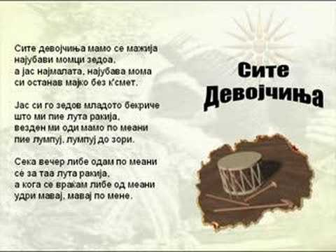 Macedonian Folklore Song!