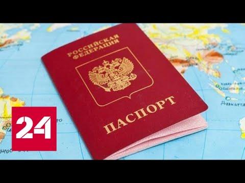 Киев накажет украинцев за российское гражданство. 60 минут от 08.10.18