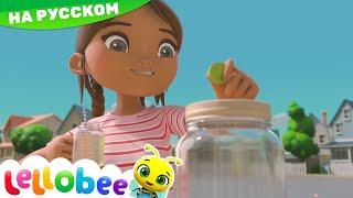Детские песни | Детские мультики | Работа Работа работа | ABCs 123s | Little Baby Bum