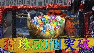 パチスロ モンスターハンター〜狂竜戦線〜