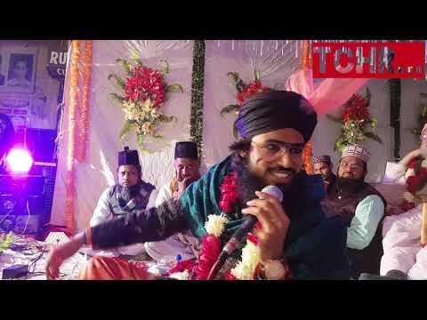 HD.New 28 Dec. 2017-18 Naat Mera Murshid Sohna Bahut hi Khubsurat Andaz me Abdul Hafiz Qadri Udaipur