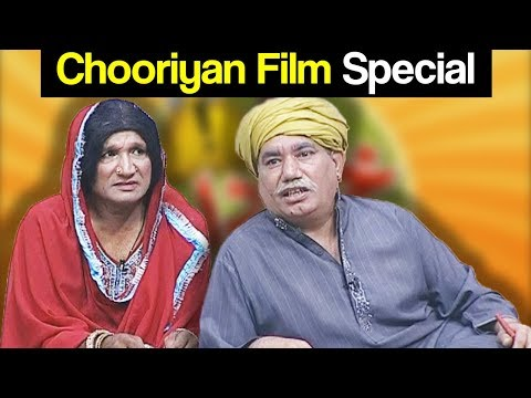 Khabardar Aftab Iqbal 14 September 2017 - Chooriyan Film Special - Express News