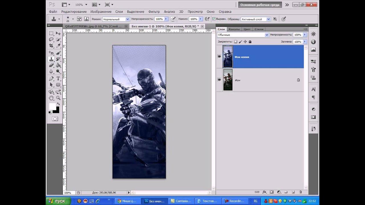 Как сделать в фотошопе черно белый фон