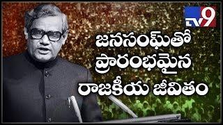 Atal Bihari Vajpayee : Political life in pictures